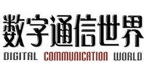 digital-communication-world