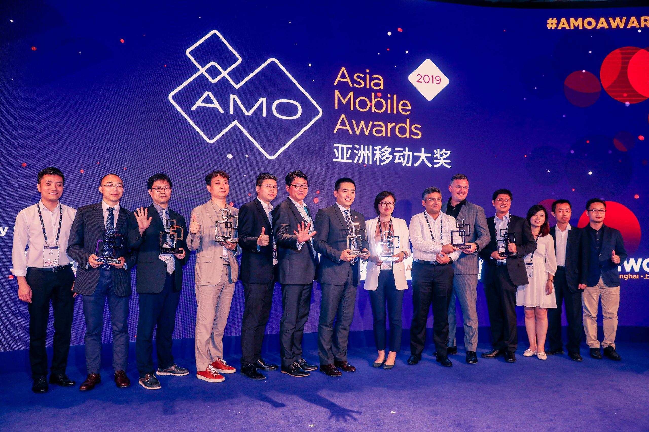 GSMA_Asia_Mobile_awards