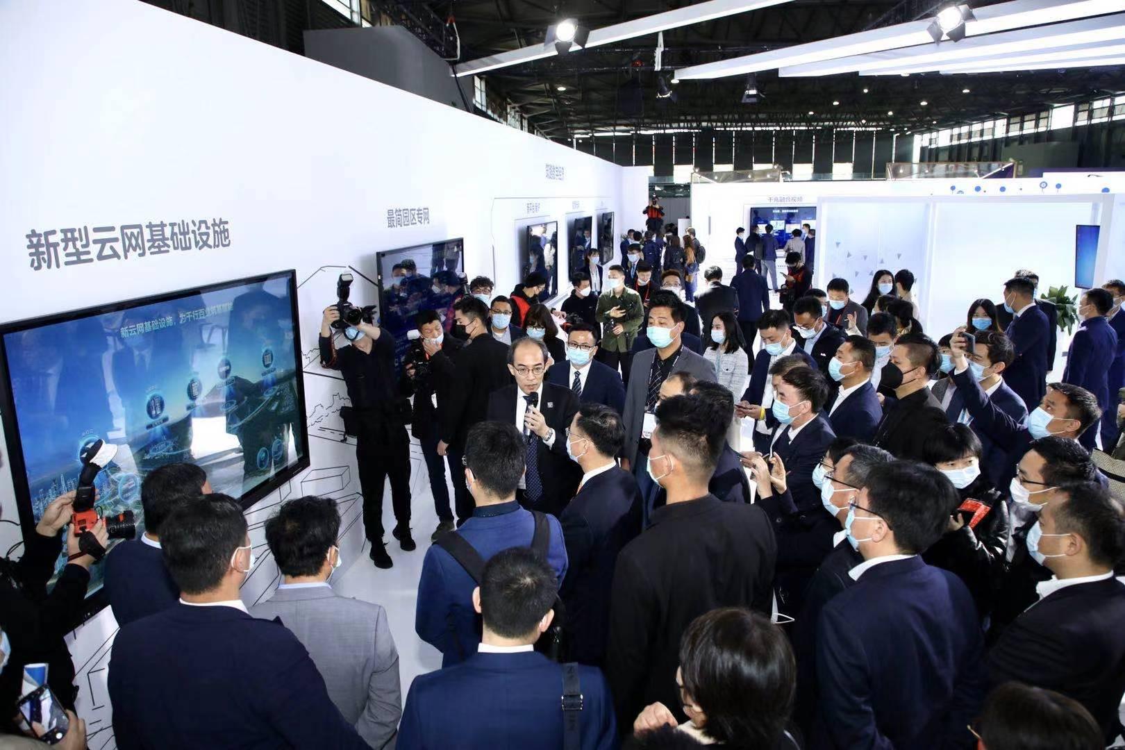 MWC Shanghai 2021 Makes a Dramatic Return with 200,000 Representatives as an International Physical & Digital Event